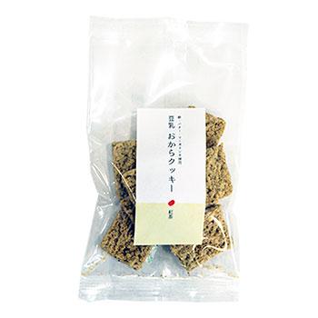 「華やかな香り 紅茶」イメージ